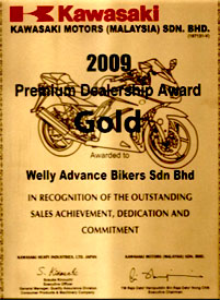 2009 premium dealership award