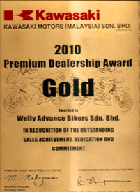 2010 premium dealership award